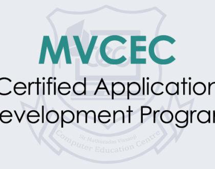 Certified Application Development Program